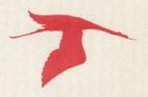 Hispano-Suiza stork logo