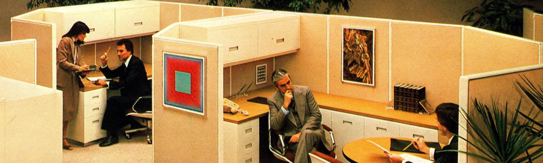 1980s open office plan