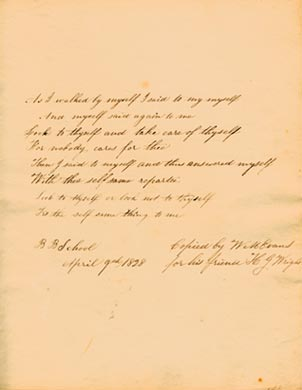 A page of the poems Harrison Wright received upon graduation