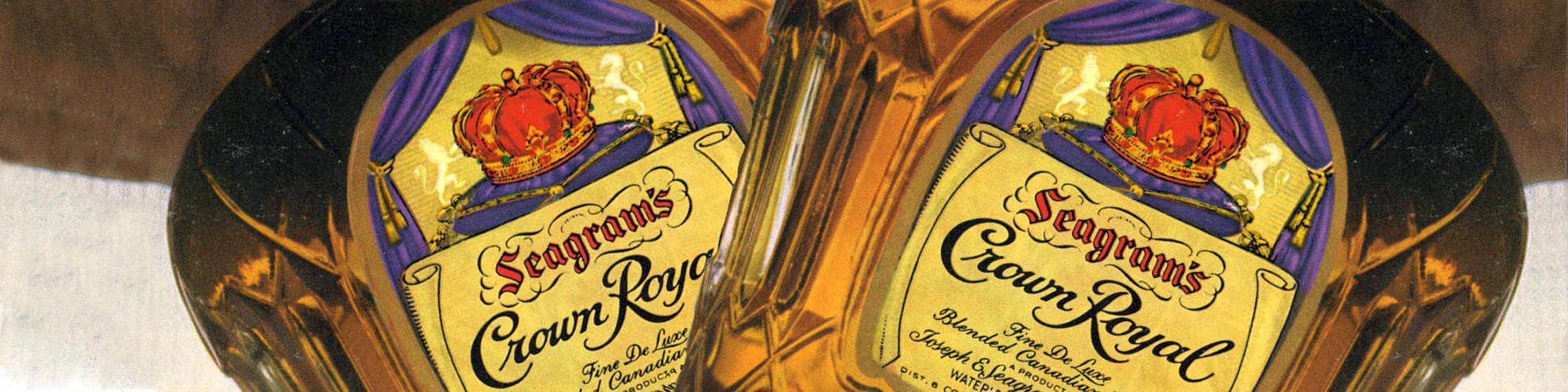 Seagram's Crown Royal (Сиграмс Краун Роял)
